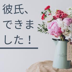【婚活報告】願いを叶える「実現の木の法則」