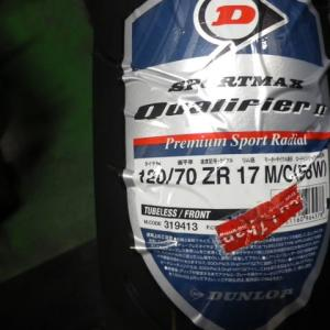 R1150Rタイヤ交換!