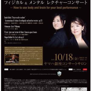 Fm yokohamaラジオ収録とYOUTUBE LIVE テスト