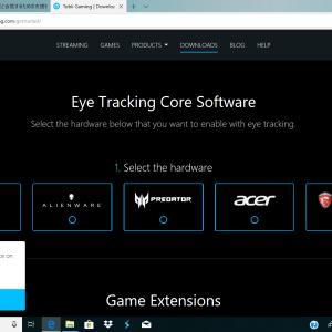 視線入力装置tobii Eye Trackingの設定方法