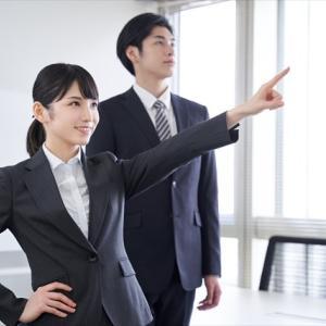 【税理士試験6日目】税理士試験まで残り100日