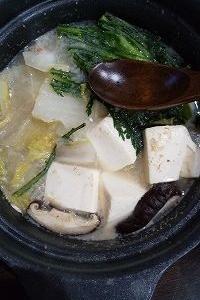 一人鍋夕食