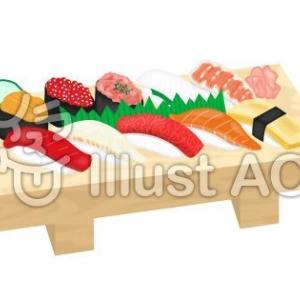 姉夫婦との寿司ランチ