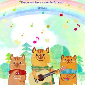 2019新年のご挨拶|堺市から20分☆大阪 西田辺の初心者にやさしいギター教室♪