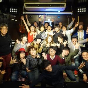 『新年 音遊会』終了!!|堺市から20分☆大阪 西田辺の初心者にやさしいギター教室♪