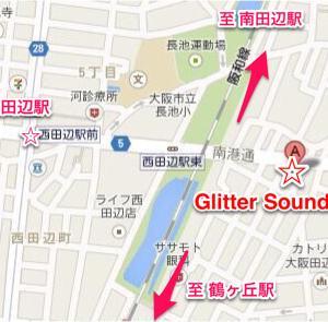 アクセス & 営業時間|堺市から20分☆大阪 西田辺の初心者にやさしいギター教室♪