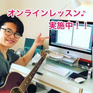 オンラインレッスンのご案内|堺市から20分!大阪 西田辺の初心者にやさしいギター教室♪