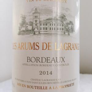 【フランス/ボルドー】レ・ザルム・ド・ラグランジュ(Les Arums de Lagrange)2014:シャトー・ラグランジュ(Chateau Lagrange)