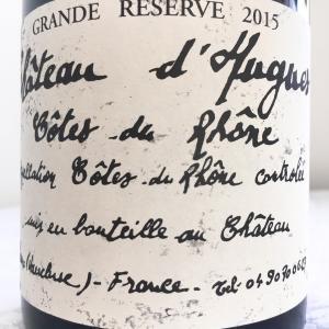 【フランス/コート・デュ・ローヌ】コート・デュ・ローヌ・グラン・リゼルヴ(Côtes du Rhône Grande Reserve)2015:シャトー・デュック(Château d'Hugues)