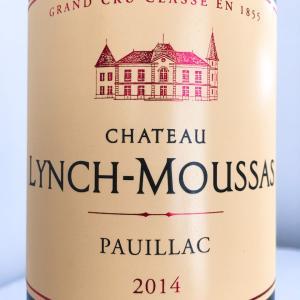 【フランス/ボルドー】シャトー・ランシュ・ムーサ(Chateau Lynch-Moussas)2014