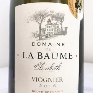 【フランス/ラングドック】エリザベス・ヴィオニエ(Elisabeth Viognier)2016:ドメーヌ ・ド・ラ・ボーム(Domaine de la Baume)