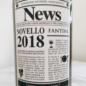 【イタリア/アブルッツォ】ヴィーノ・ノヴェッロ(Vino Novello)2018:ファルネーゼ(Farnese)