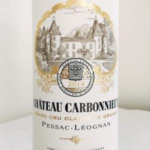 【フランス/ボルドー】シャトー・カルボニュー・ブラン(Château Carbonnieux Blanc)2014:シャトー・カルボニュー(Château Carbonnieux)