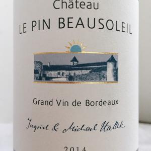 【フランス/ボルドー】シャトー・ル・パン・ボーソレイユ(Château Le Pin Beausoleil)2014:シャトー・ル・パン・ボーソレイユ(Château Le Pin Beausoleil)