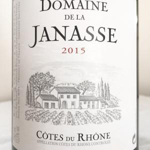 【フランス/コート・デュ・ローヌ】コート・デュ・ローヌ(Côtes Du Rhône)2015:ドメーヌ・ド・ラ・ジャナス(Domaine De La Janasse)