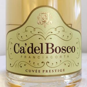 【イタリア/ロンバルディア】フランチャコルタ・キュヴェ・プレステージ(Franciacorta Cuvée Prestige)NV:カ・デル・ボスコ(Ca'del Bosco)
