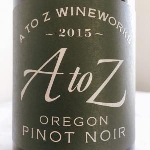 【アメリカ/オレゴン】エー・トゥー・ズィー・ワインワークス・ピノ・ノワール(A to Z Wineworks Pinot Noir)2015:エー・トゥー・ズィー・ワインワークス(A to Z Wineworks)