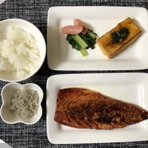 今日の晩御飯*サバみりん*