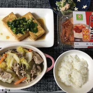 今日の晩御飯*豚肉と白菜のごま味噌炒め*