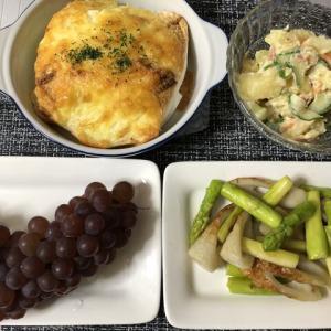 今日の晩御飯*はんぺんチーズ焼き*