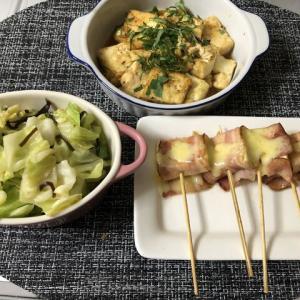 今日の晩御飯*豆腐ベーコン巻*