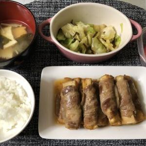 今日の晩御飯*厚揚げ肉巻*