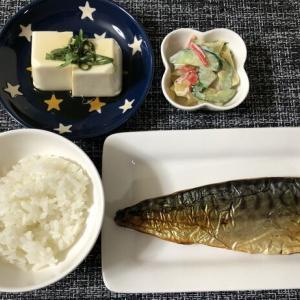 今日の晩御飯*塩鯖*