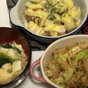 今日の晩御飯*そばめし*