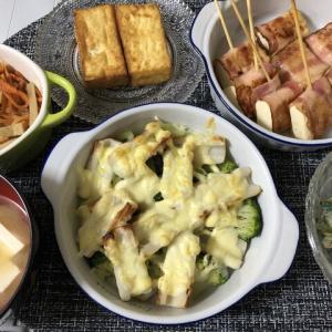 今日の晩御飯*豆腐ベーコン巻き*