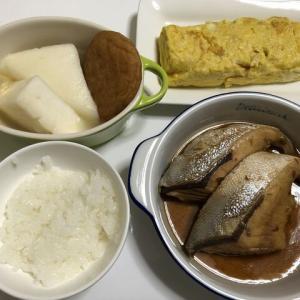 今日の晩御飯*鰤の梅煮*