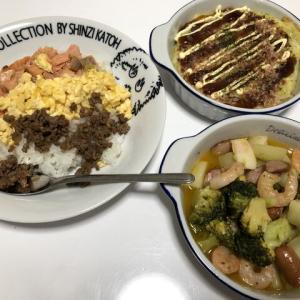 今日の晩御飯*3色丼*