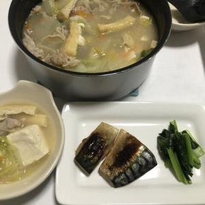 昨日の晩御飯*ごま豆乳鍋*
