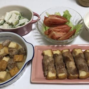 昨日の晩御飯*厚揚げの肉巻き*