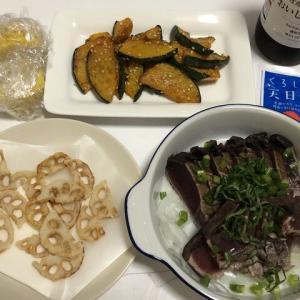 昨日の晩御飯*カツオタタキ*