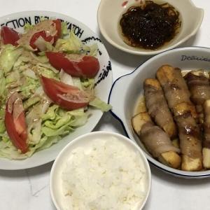 昨日の晩御飯*厚揚げ肉巻き*