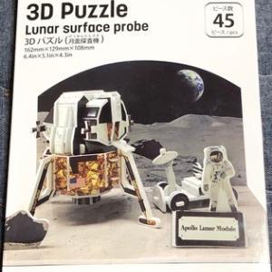 ダイソー 3Dパズル『月面探査機』