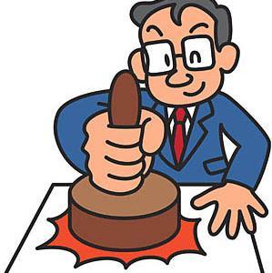 都道府県で初「アウティング禁止条例」を三重県が制定 でも「アウティング」って何?