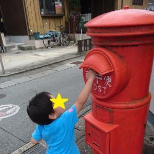 10月から郵便物を出すときはちょっと注意!