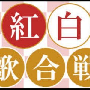 紅白歌合戦、司会は櫻井翔&綾瀬はるか!総合司会は3年連続の内村光良