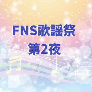 【重大発表】嵐・相葉雅紀FNS歌謡祭の司会就任!パートナーは永島優美アナ