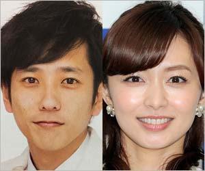 【電撃】二宮和也結婚発表!伊藤綾子と「交際5年愛」成就