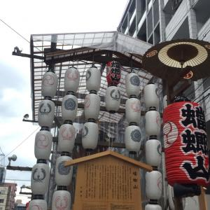 <お出かけ>祇園祭2019〜その1