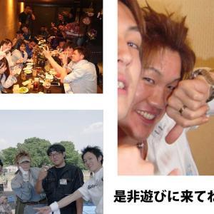 8.16(日曜)登戸多摩川BBQ丸一日です☆自然に仲良くなれます☆