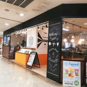【豊田市パン屋】マタクルベーグルのベーグルがとっても美味しい!