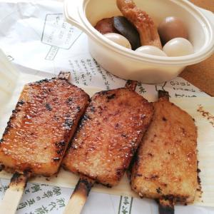 【豊田市開店情報】上坂商店の五平餅がJA高橋テラスに帰ってきた!