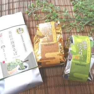 お茶の純平(豊田市)の抹茶そば&お抹茶・焙じ茶ほろりが美味しすぎ!