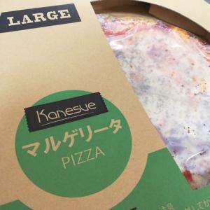 激安でビックリ!!知ってる?1枚500円のLサイズピザ!