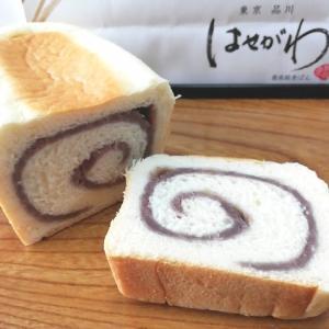 【豊田市パン屋】最高級はせがわの食パンはしっとりもちもちで甘味が強い!焼くと違う食感になるよ