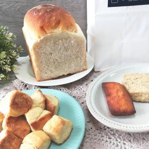 【豊田市カフェ】Prakrti(プラクリティ)の焼菓子&食パンをテイクアウト♪