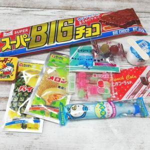 4月6日まで!イオンスタイル豊田の催事場で駄菓子いっぱい買えるよ♪